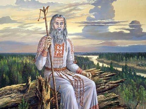 Что такое Русские Веды?