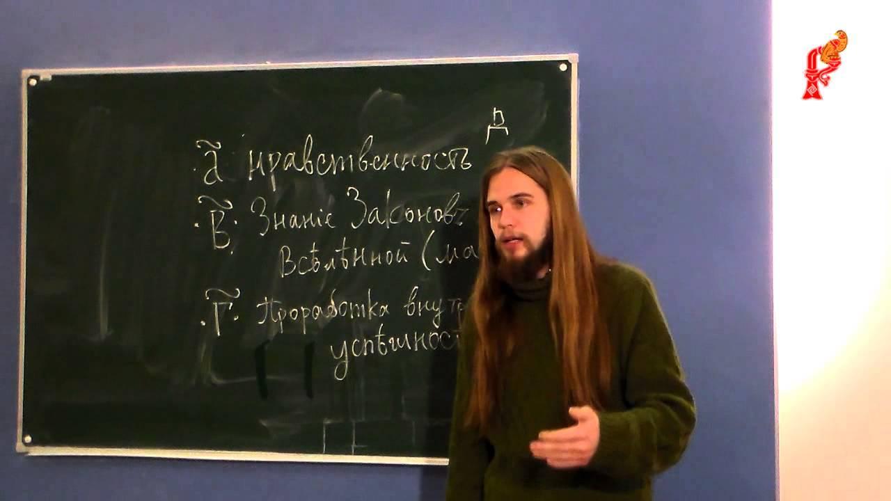 Андрей Ивашко. Древнерусский язык с азовъ. День 2. Часть 1.