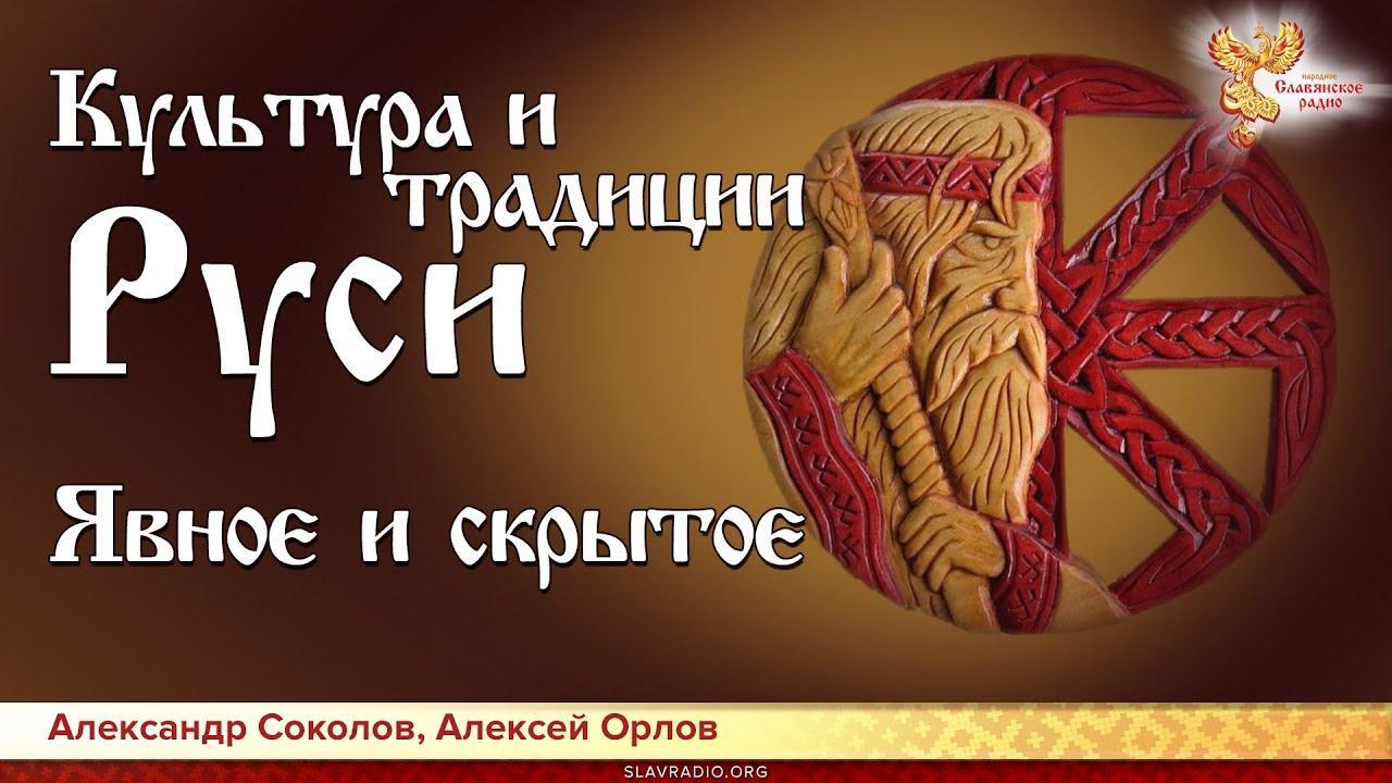 Чем русская культура отличается от других