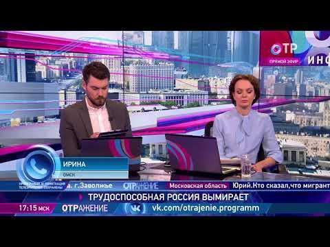 О вымирании трудоспособной России. Юрий Крупнов