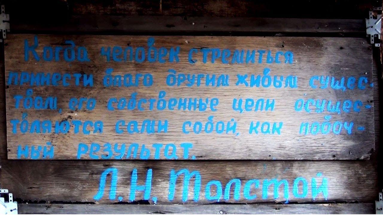 Пробуждение родовой памяти. Вступление. Борис Володарский