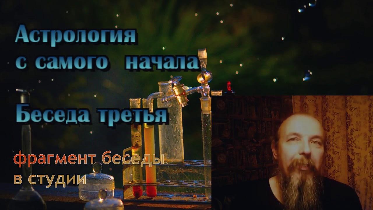 Стихии и подпланы. Олег Боровик