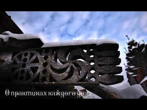 Беседы с астрологом по средам. Олег Боровик (10.02.21)