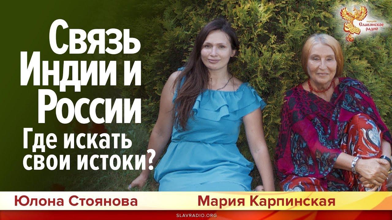 Россия и Индия. Веды