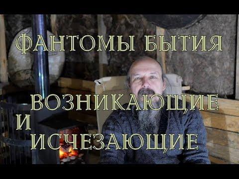 Фантомы бытия. Засыпанные города. Олег Боровик