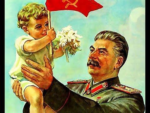 Фундамент Сталинской системы