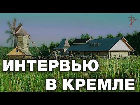 """Интервью с Виталием Сундаковым и его семьёй в программа """"Свои люди"""""""