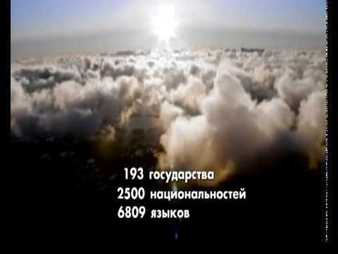 Игры богов. Акт 8: Мир, общество. Часть 1. Сергей Стрижак