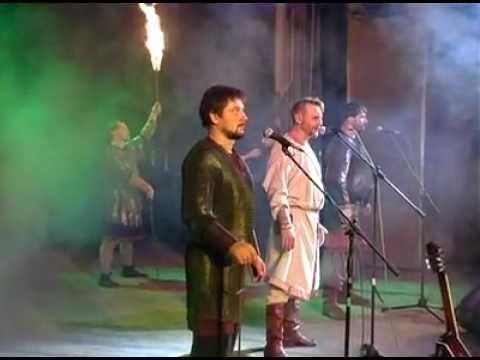 Николай Емелин - Русь