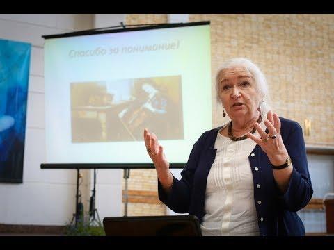 Игры мозга, Как мозг нас дурачит, Татьяна Черниговская