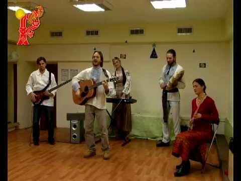 Русичи. Группа Аурамира