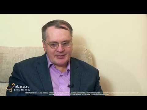 Фейки и Провокации в Альтернативной Науке. Сергей Салль