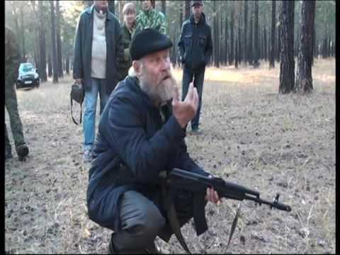 Русский рукопашный бой. Василий Вил