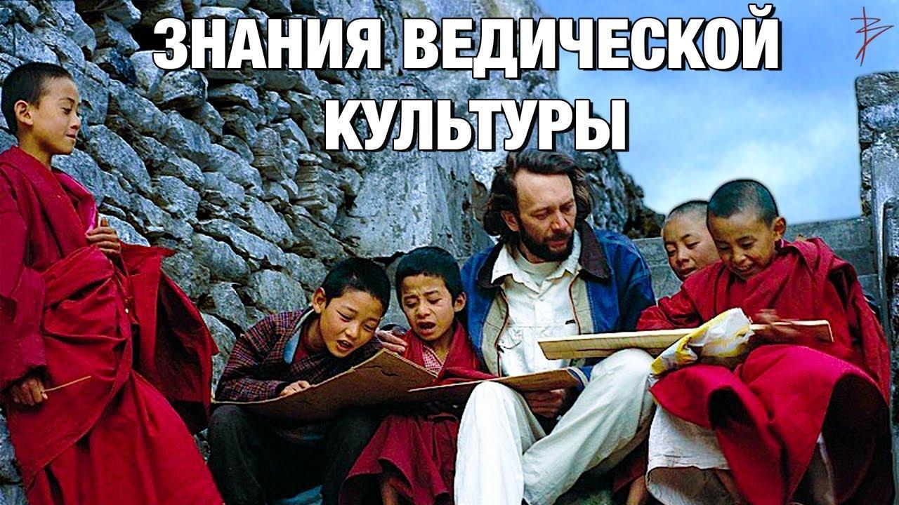Ведическая культура. Замалчиваемая история Руси. Интересные факты, скрытые знания славянской традици