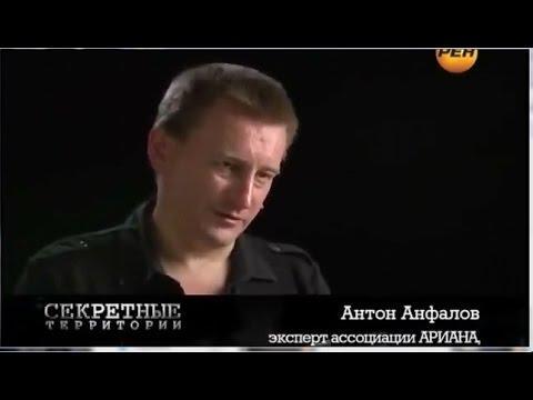 НЛО и внеземные цивилизации: сущность, происхождение, обитание