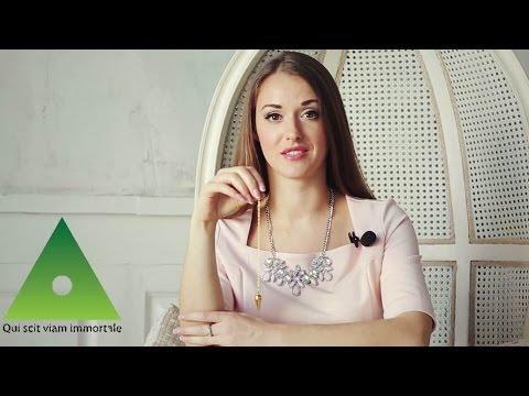 Работа с маятником. Ольга Найдёнова