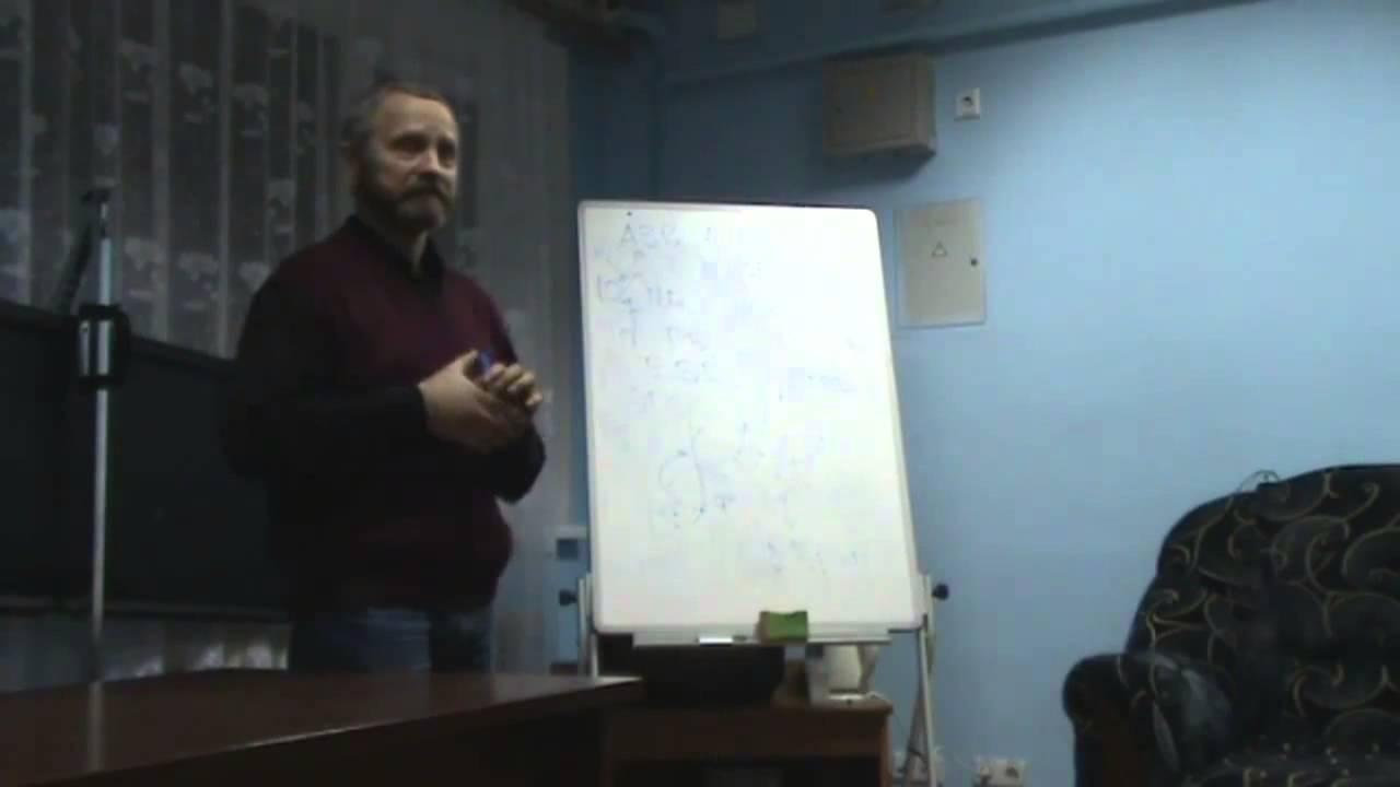 Сергей Данилов. Встреча со зрителями.