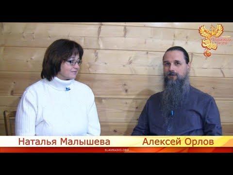 Исконные русские традиции: жилище, одежда, баня