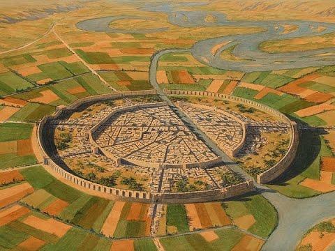 Аркаим – древнерусское поселение
